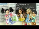 ОСТАВИЛА КЛАСС БЕЗ ШКОЛЬНЫХ ОБЕДОВ Мультик Барби Школа Куклы Игрушки для девочек