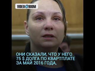 Женщине выписывали штрафы, не зная, что творится в ее жизни!