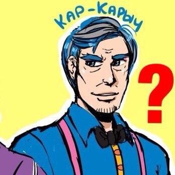 Кар-Карыч – незаурядный персонаж, обращающий.. | Смешарики ...