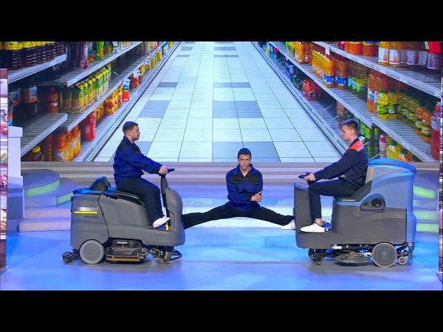 КВН Проигрыватель Уборщики в супермаркете