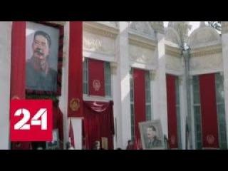 """""""Смерть Сталина"""": британцы представили историю как карикатуру - Россия 24"""