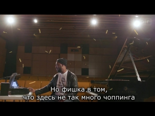 Jazz is the mother of hip-hop _ JAZZ NIGHT IN AMERICA RUS SUB