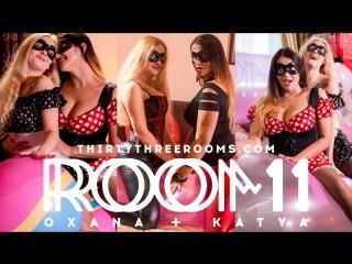 Ttr room 11 (trailer) balloon inflatable fetish looner girl