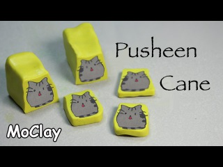 Diy - How to make a Pusheen cat polymer clay cane