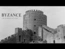 Византия / Byzance / 1964 / Морис Пиала