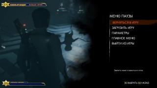 Sledovatel gameshow - миссия выполнима the evil within 2(#2)