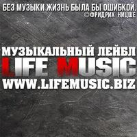 Логотип Продюсерский Центр LIFE MUSIC