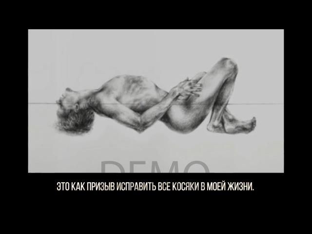 Джо Роган о сенсорной депривации флотариуме с русскими субтитрами