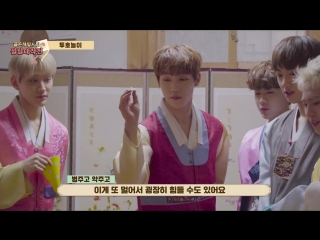 180217  Golden Child  New Year Greetings Special Video