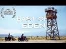 East of Eden Best in Cinematography Award Winner Buffer Festival 2017