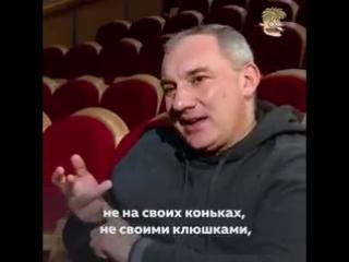 Очень злой и точный Фоменко о том, почему нашим спортсменам надо ехать и побеждать, а чиновникам от спорта - сидеть и молчать