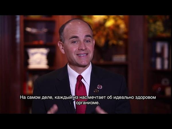 Kyani Презентация Президента Кирка Хансена