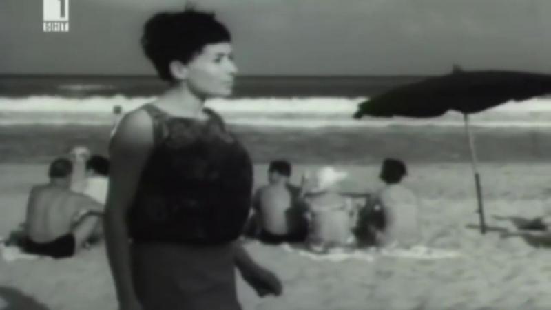 Лили Иванова - Сбогом море (1967)