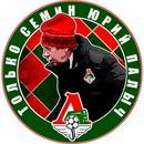 Фотоальбом человека Артёма Гридякина