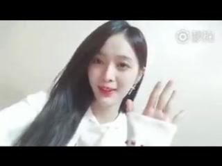 [SNS] 180819 Personal Weibo update @ Xuanyi