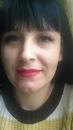 Личный фотоальбом Натальи Форгель