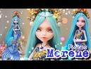 Merene Monster high repaint Pisces Zodiac แปลงโฉมตุ๊กตา