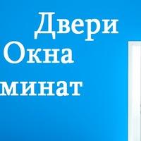 СветланаВолховец