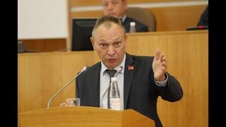 Выступление Александра Морозова на 27-й сесии ЗСО  г.