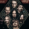 СтимфониЯ | Концерт по заявкам!