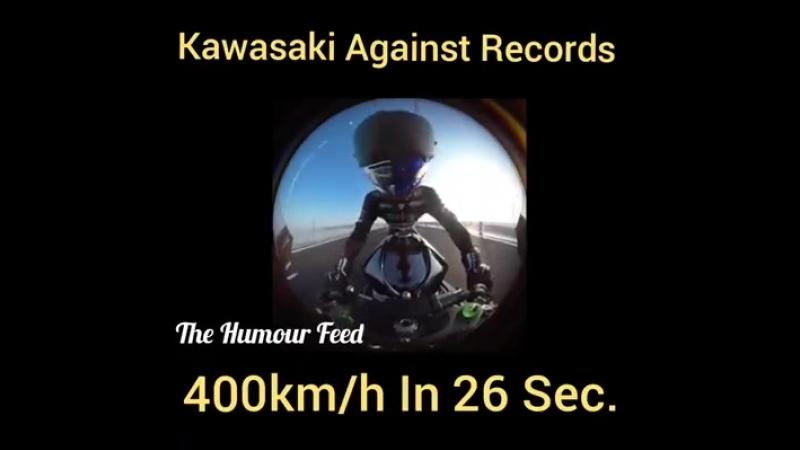 400км\ч