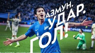 «Азмун, удар, гол»: лучшие моменты форварда в матче с «Фенербахче»