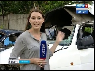 Покажут наглядно  Выставку разбитых в ДТП автомобилей откроют в Иркутске