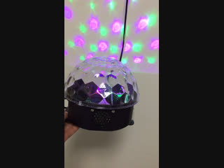 Главный приз нашего конкурса диско шар