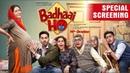 Badhaai Ho Movie Special Screening | Ayushmann Khurrana | Sanya Malhotra