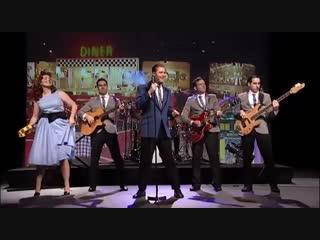 1950s rock n roll tribute band