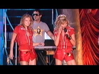 группа Reflex - Танцы (Новые песни о главном, 2005)