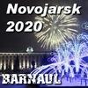 Novojarsk-2020