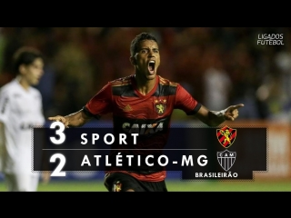 Sport 3 x 2 atlético mg - melhores momentos (hd 60fps) brasileirão 30_05_2018