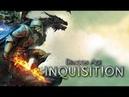 Запись стрима Dragon age inquisition часть 25 3