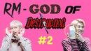 BTS Rap Monster God Of Destruction 2 Kpop [VKG]