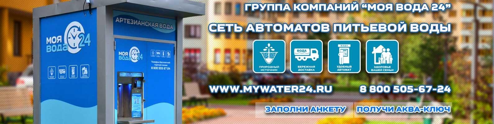 ТОО RIKS - Производители Казахстана и России