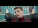 Дима Билан - В твоей голове 1080p