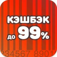 Кэшбэк 10%