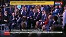 Новости на Россия 24 • Владимир Путин: вопрос здоровья школьников становится все острее и острее