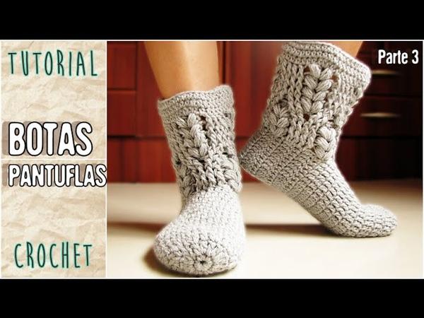 Como tejer medias pantuflas a crochet todos los talles Parte 3 3