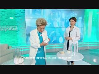 Как правильно заботиться о здоровье своего кишечника Рассказывает Елена Малышева