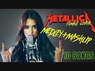 Metallica Medley+Mashup by Sershen & Zaritskaya (Enter Sandman, Sad But True, Fuel etc.)