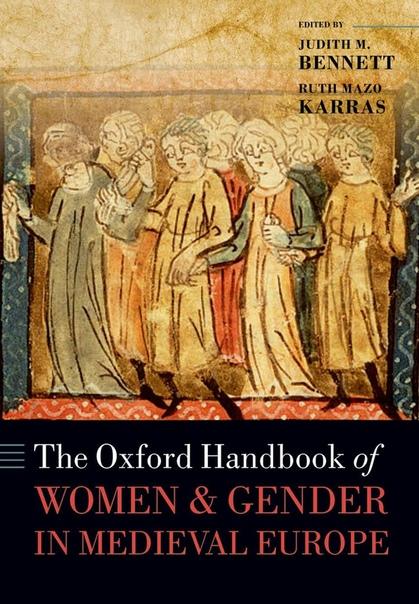 Judith Bennett, Ruth Karras (eds