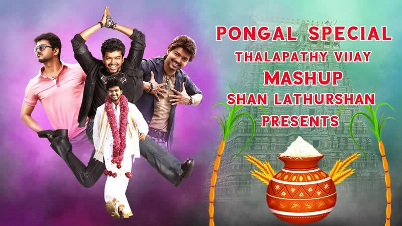 Pongal - Special Mashup For Thalapathy Movies