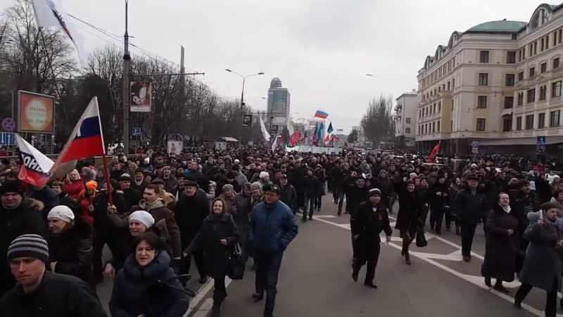Донецк 1 марта 2014 Русвесна в городе