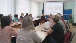 283 подростка Серпухова были трудоустроены  в летний период за счет средств местного бюджета