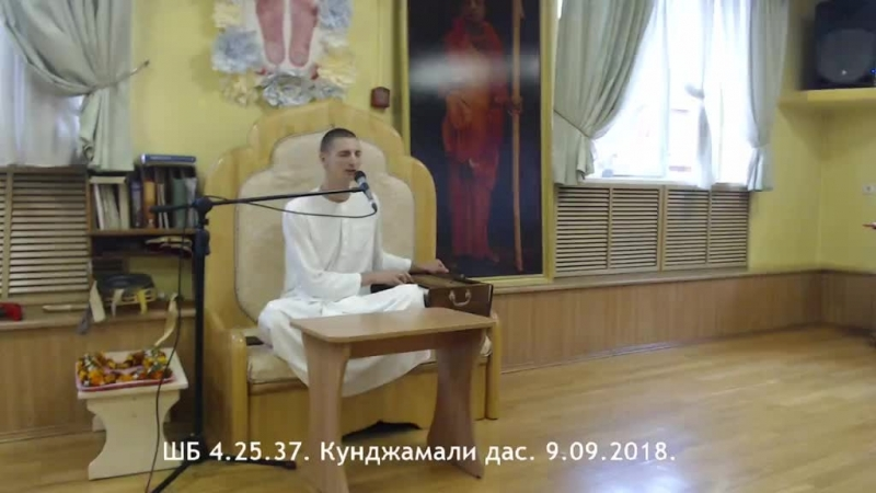 ШБ 4 25 36 Ванинатха Васу дас 7 09 2018