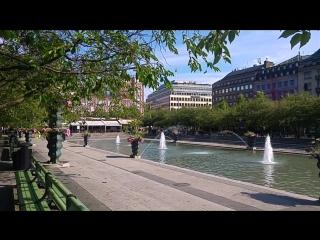 ПаркКунгстрэдгорден в Стокгольме