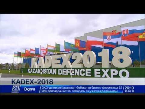 Астана встретила гостей KADEX-2018 пронизывающим ветром