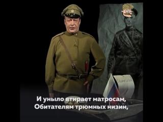 """""""гражданин поэт"""" о капитане корабля, на котором мы все сели на мель"""